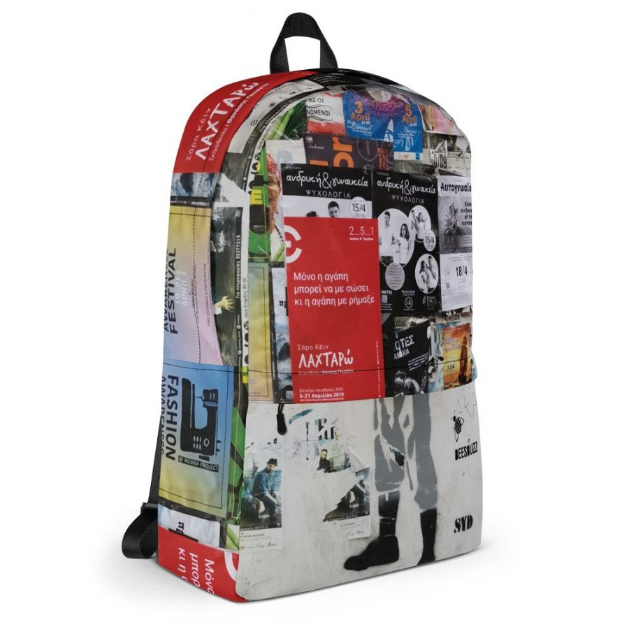all over print backpack white right 6141f53470b43